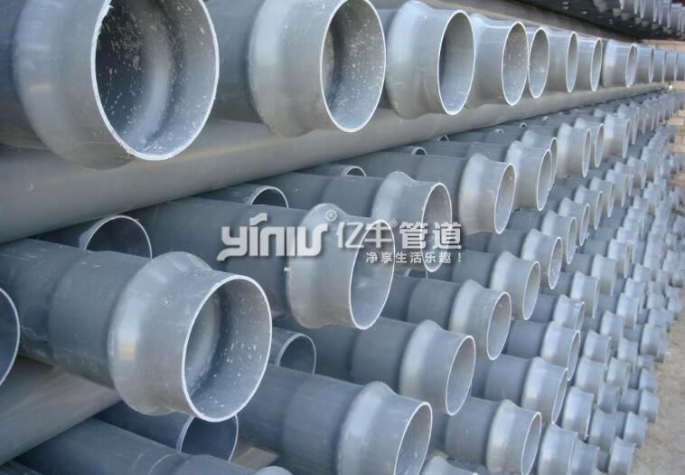 PVC农田灌溉管