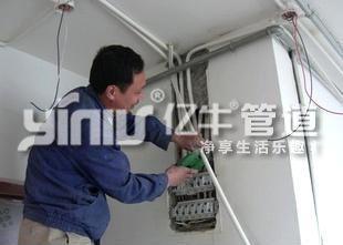 PVC电工穿线套管
